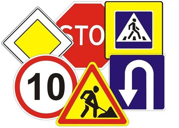 Предупреждающие знаки изготовление в птз чоу дпо пожарная безопасность